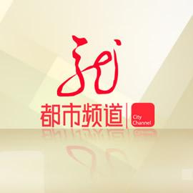 黑龙江电视台四套都市频道logo