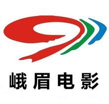 四川星际平台_电视台峨眉电影频道logo