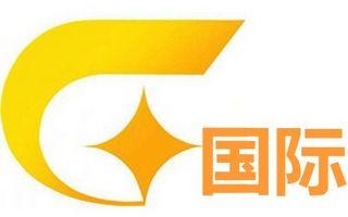 广西电视台国际频道logo