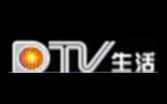 德州电视台二套公共频道logo