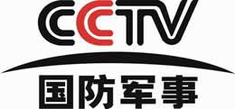 中央电视台CCTV7国防军事频道logo