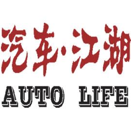 1039汽车-江湖