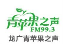 黑龙江人民广播电台高校广播FM99.3频率
