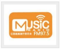 �典流行音��V播FM97.5�l率