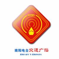 南阳人民广播电台交通音乐广播FM97.7频率