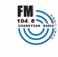 广元人民广播电台交通旅游频率FM104.8频率