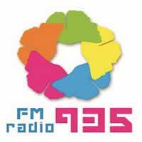都江堰人民广播电台旅游生活广播FM93.5频率