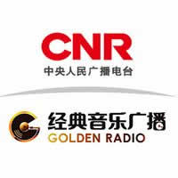 �典音��Golden RadioFM101.8�l率