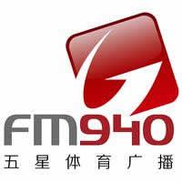 五星�w育FM94.0�l率