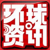 环球资讯(重庆)FM91.7频率