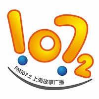 故事广播FM107.2频率
