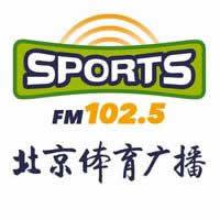 体育广播FM102.1频率