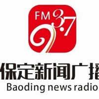 新闻广播FM93.7 AM1467频率