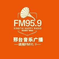音乐广播FM95.9频率