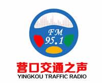 营口人民广播电台交通之声FM95.1频率
