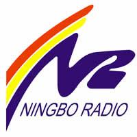 新闻综合广播FM92.0 、 AM1323频率