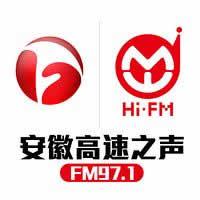 高速之声FM97.1频率