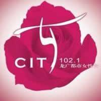 黑龙江人民广播电台都市女性广播FM102.1频率