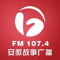 故事澳门星际网上开户_广播fm107.4频率