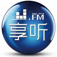 漳州人民广播电台新闻综合广播FM96.2频率