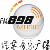 烟台人民广播电台汽车音乐广播FM89.8频率